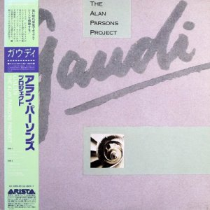 The Alan Parsons Project - Gaudi [Japan LP] (1987)