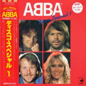 ABBA - Disco Special-1 [Japan LP] (1982)