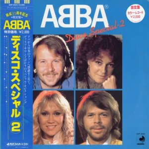 ABBA - Disco Special-2 [Japan LP] (1982)