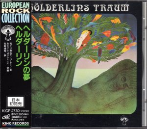 Hoelderlin - Hoelderlins Traum (1972) (Japan, 1994)