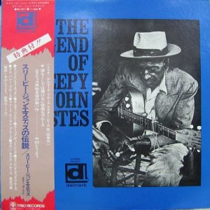 Sleepy John Estes - The Legend Of Sleepy John Estes [Japan LP] (1974)