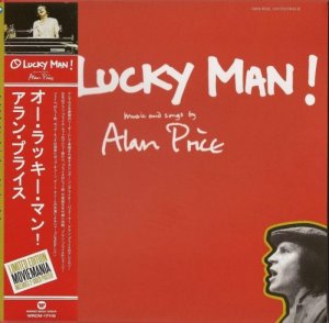 Alan Price - O! Lucky Man (Original Soundtrack, 1973) (Japan Remaster,Special Edition, 2009)
