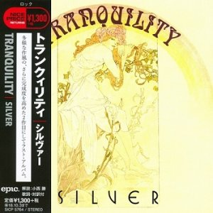 Tranquility - Silver (Japan Edition) (2018)