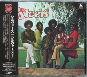 The Sylvers - The Sylvers 1972 [Japanese Remastered Edition] (2017)
