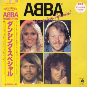 ABBA - Dancing Special [Japan LP] (1982)