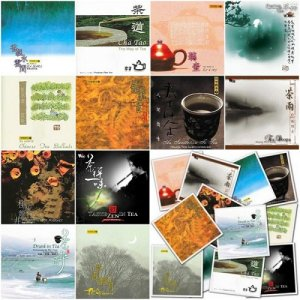 VA - Tea Music: 12 CD Collection (1993-2004)