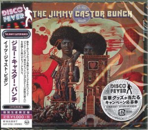 The Jimmy Castor Bunch - It's Just Begun 1972 [Japanese Remastered Edition] (2018)
