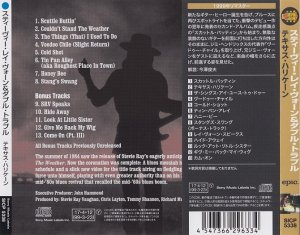 Stevie Ray Vaughan And Double Trouble - Couldn't Stand the Weather [Japanese Edition] (2017)