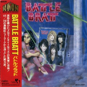 Battle Bratt - Battle Bratt (1988) [Japan Press 1991]