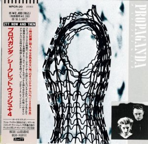 Propaganda - A Secret Wish 1985 [Japanese Remastered Edition] (1994)