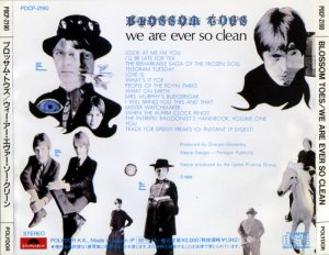 Blossom Toes - We Are Ever So Clean (1967) [Japan Edition] [1992]