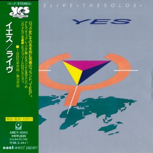 Yes - 9012 Live The Solos (1985)