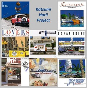 Katsumi Horii Project - Collection, 8 albums (1987-1994)