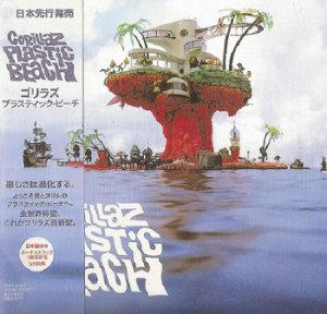 Gorillaz - Plastic Beach (Japan Edition) (2010)