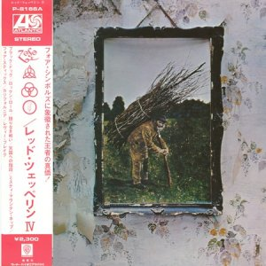 Led Zeppelin - IV Zoso [1st Japan] (LP, 1971) [Vinyl Rip, 32 bit]