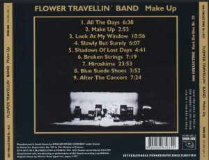 Flower Travellin' Band - Make Up (1972) [1994]