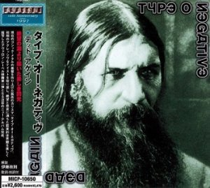 Type O Negative - Dead Again (Japan Edition) (2007)