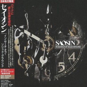 Saosin - In Search Of Solid Ground (Japan Edition) (2009)