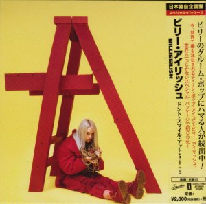 Billie Eilish - Don't Smile At Me 2017 [Japanese Limited Edition] (2018)