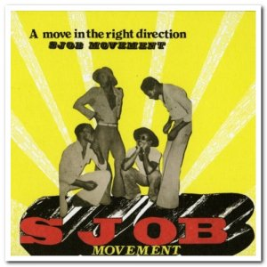 SJOB Movement - A Move in the Right Direction (1974) [Remastered 2009]
