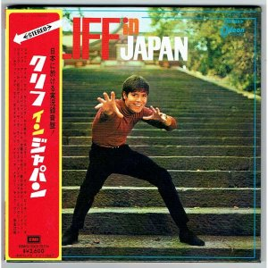 Cliff Richard - Cliff In Japan (1967)