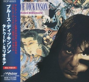 Bruce Dickinson - Tattooed Millionaire (Japan Edition) (1997)