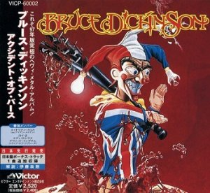 Bruce Dickinson - Accident Of Birth (Japan Edition) (1997)