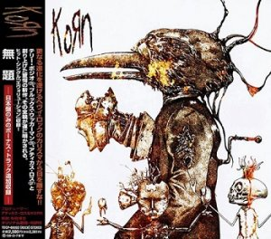 KoRn - Untitled (Japan Edition) (2007)