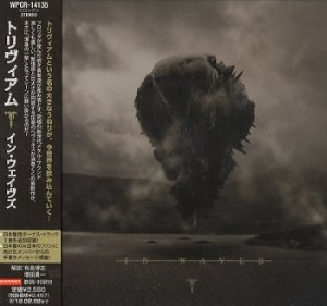 Trivium - In Waves (Japan Edition) (2011)